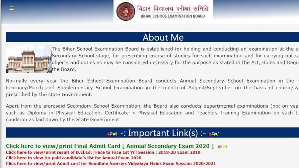 The final admit cards for Bihar Board matric or class 10 examination has been released by the Bihar School Examination Board.