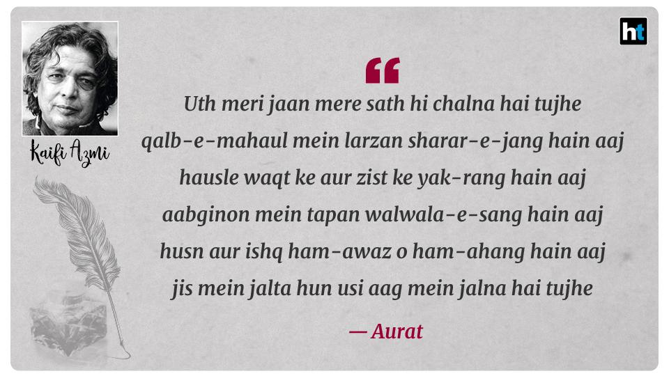 Poetry by the renowned poet and lyricist, Kaifi Azmi that will move you and appeal to your pensive mood days.