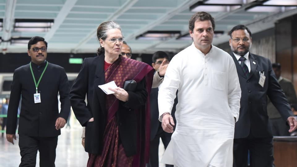 Congress president Sonia Gandhi and party leader Rahul Gandhi arrive to attend an Opposition leaders' meeting, in Parliament Annexe building, in New Delhi, on Monday.