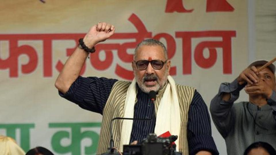 Giriraj Singh also stated that if the input cost of agriculture decreases, villages and farmers would progress.