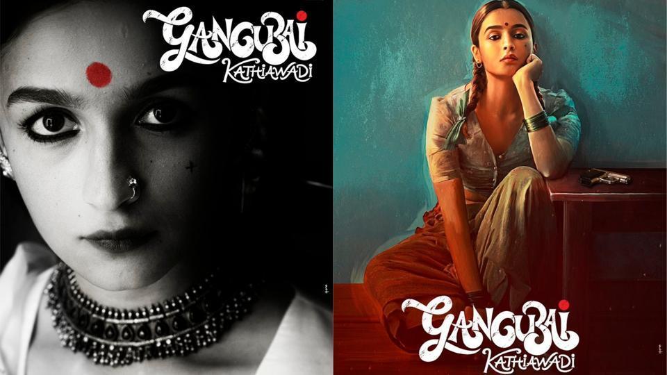 Alia Bhatt will be seen in a brand new avatar in Gangubai Kathiawadi.