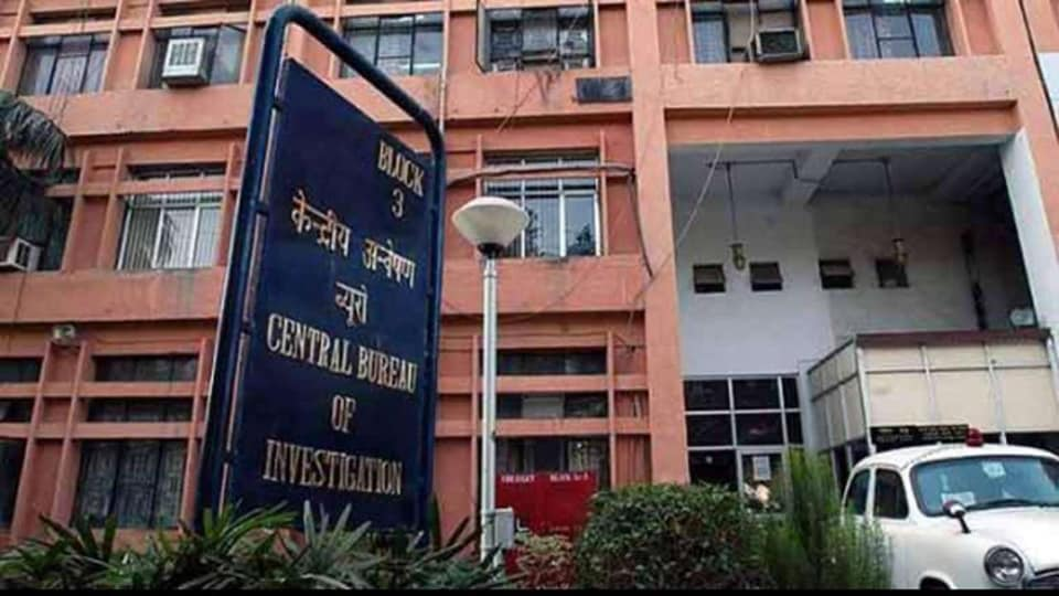 The CBI case names Virender Singh, former chairman of National Cooperative Consumer Federation, former NCCF managing director GP Gupta and its then senior advisor SC Singhal apart from Adani Enterprises.