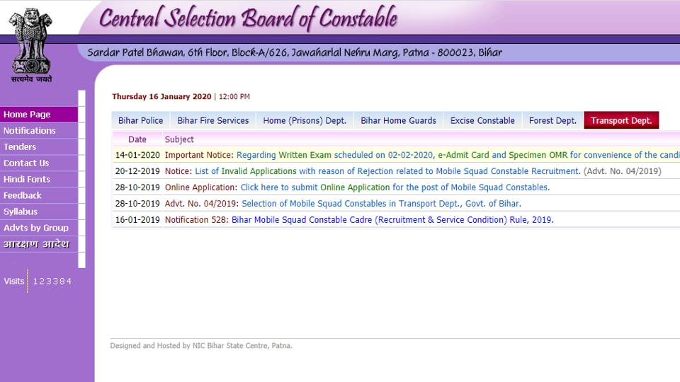CSBC Mobile Squad constable admit card