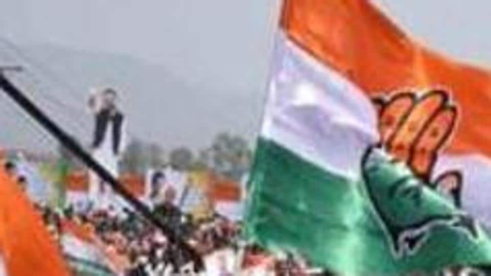 Congress party on Wednesday instructed its state units across the country to hold Preamble reading programme on January 26.