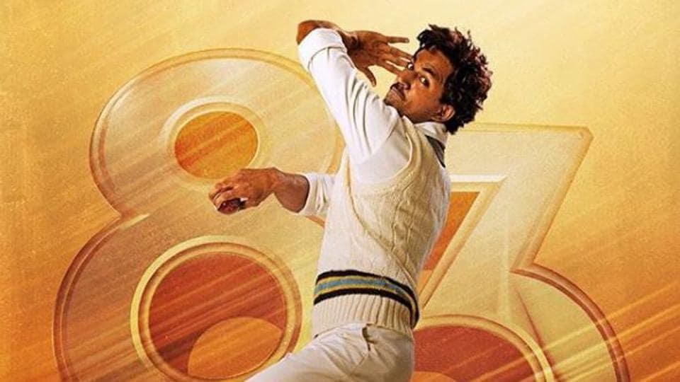 83: Ranveer Singh introduces Nishant Dahiya as the 'imposing, ferocious and deadly' Roger Binny, see...