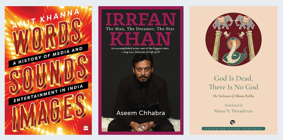 A tome on media and entertainment, a book on a great contemporary actor, and translations of religious poetry -- all that on HTPicks this week!