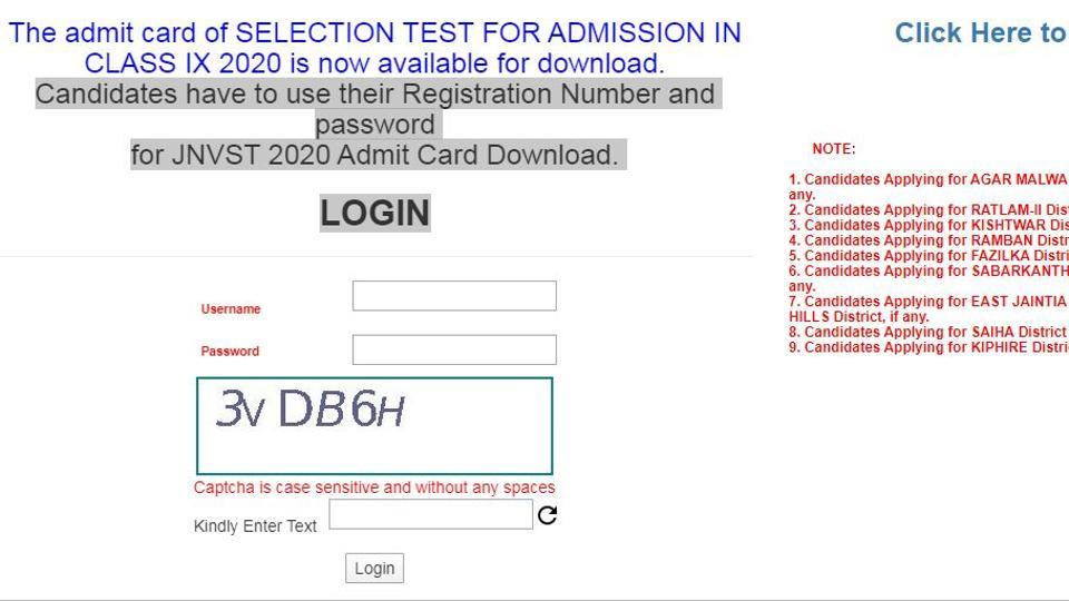 NVS admit card 2020:The Navodaya Vidyalaya Samiti (NVS) has released the admit cards of selection test to admit students in Class IX against the vacant seats.