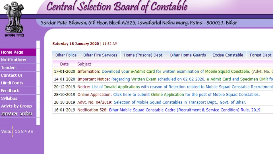 CSBC Bihar Police Mobile Squad Constable admit card released at csbc.bih.nic.in - education - Hindustan Times