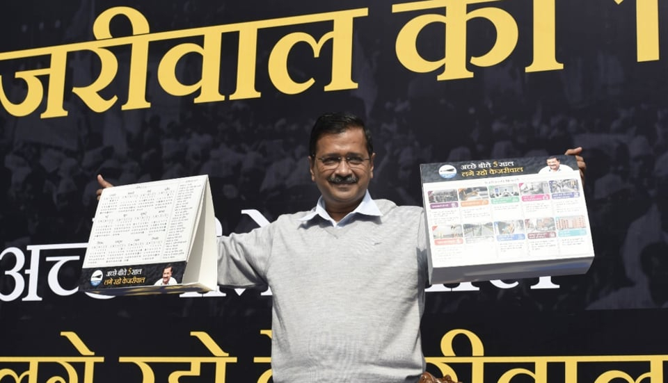 Arvind KejriwaI's guarantee card also includes surface transport, including bus, metro and last mile connectivity