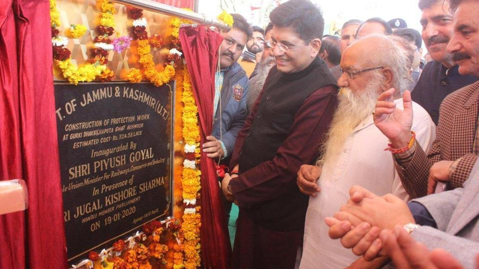 Piyush Goyal inaugurating a project in Akhnoor, Jammu.