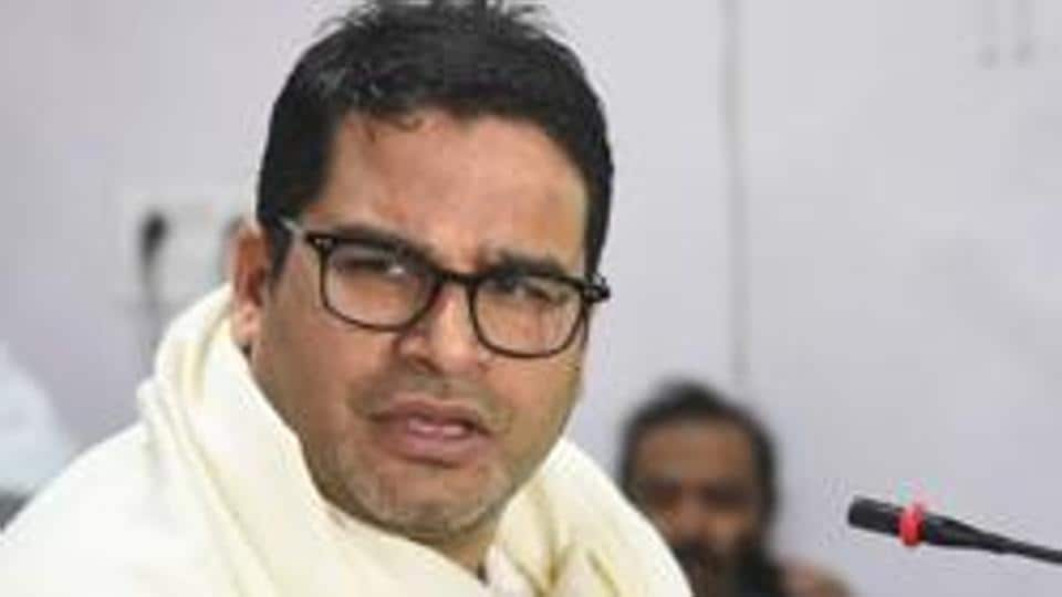 Janata Dal United)vice president Prashant Kishor was roped in by the Aam Aadmi Party (AAP) to hone its strategy for the Delhi Assembly elections.