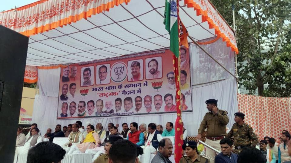 BJP Leaders Shivraj Singh Chouhan,Kailash Vijayvargiya and other party leaders during a rally in support of CAA, in Rajgarh on Wednesday.