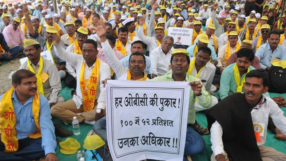 An  initial report showed that a fourth of the benefits  from reservations were going to 10 particular OBC groups, leaving 983 with almost no benefits, according to a draft report reviewed by HT.
