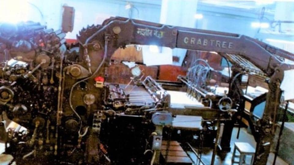 Machines that printed Constitution sold as scrap - india news - Hindustan Times