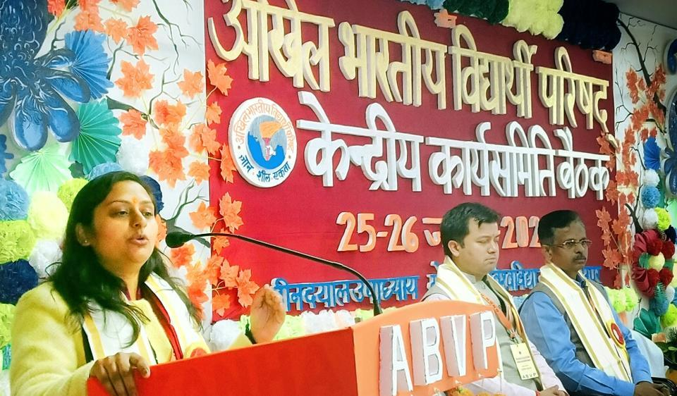 ABVP leaders addressing colleagues on first day of the two-day long central working committee  meeting in Gorakhpur on Saturday