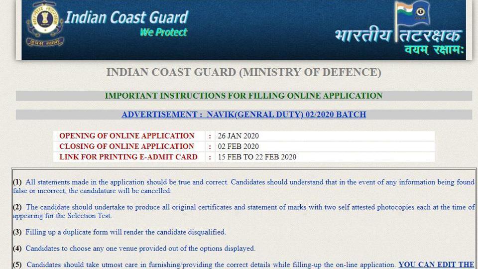 Indian Coast Guard recruitment 2020. (Screengrab)