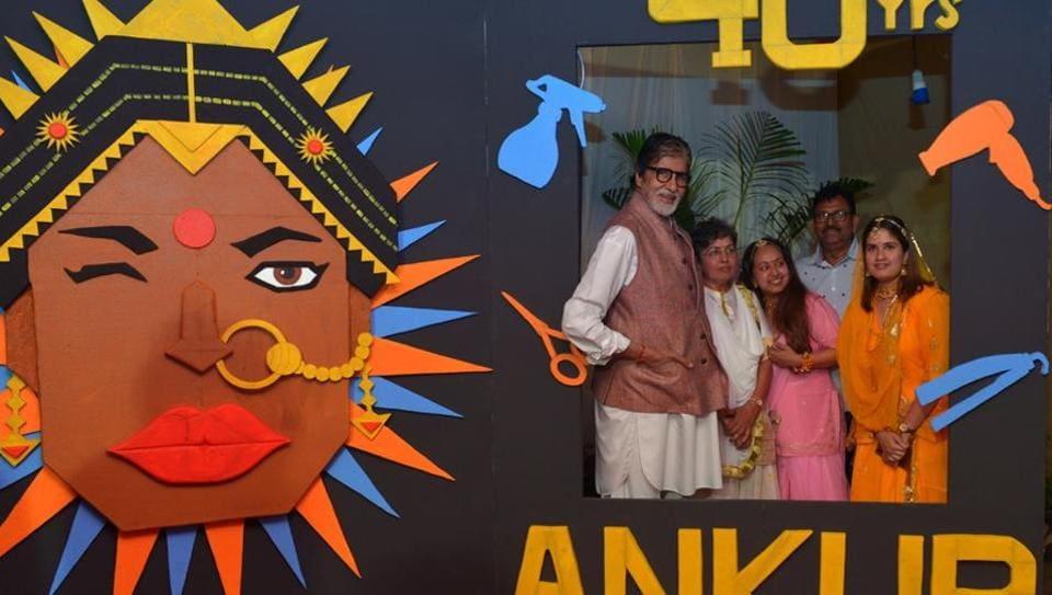 Amitabh Bachchan at his makeup artist Deepak Sawant's bash in Mumbai on Sunday.