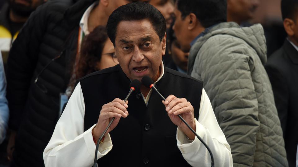 Madhya Pardesh Chief Minister Kamal Nath