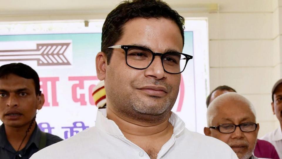 Janata Dal United leader Prashant Kishor