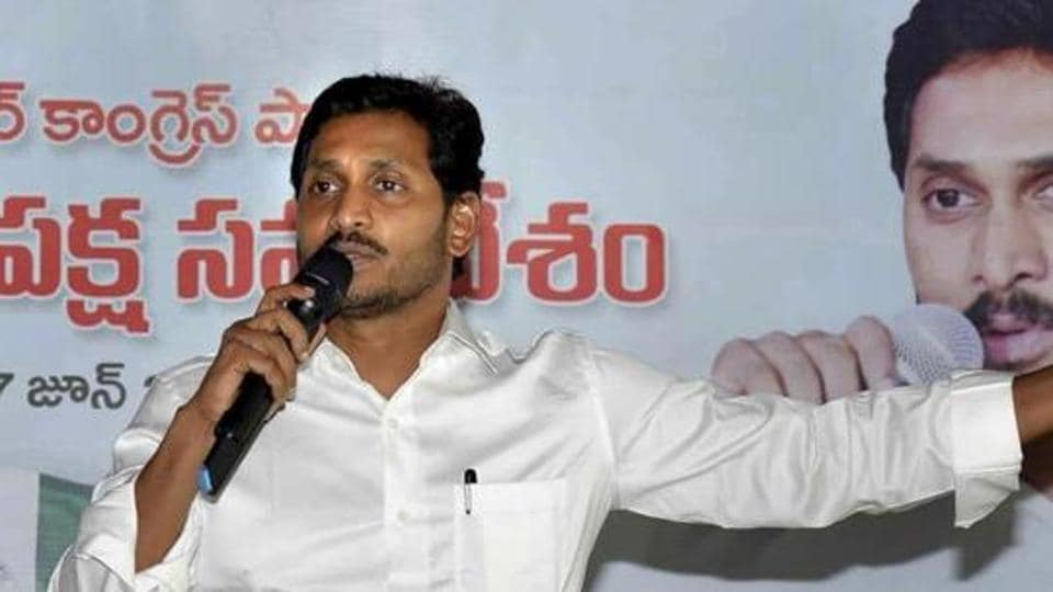 Andhra Pradesh Chief Minister YS Jagan Mohan Reddy addresses the party MLAs in Amravati, on June 7, 2019.