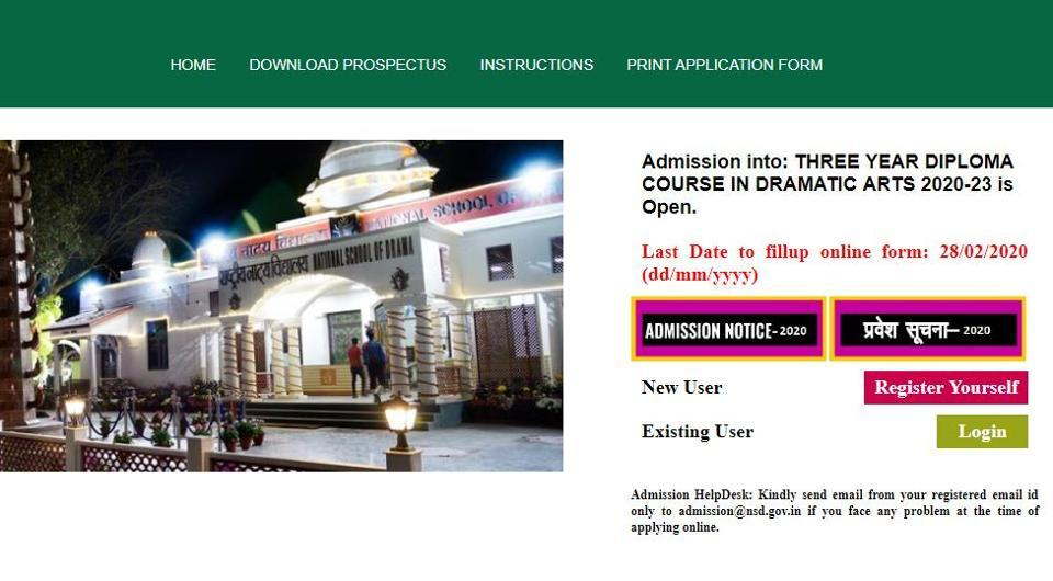 NSD invites application for diploma course in Dramatic Arts. (Screengrab)