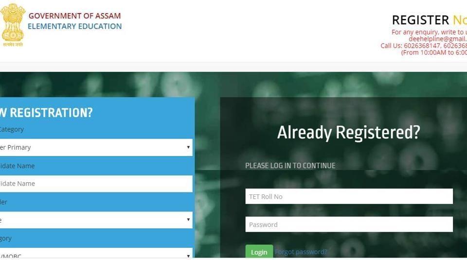 DEE Assam Recruitment 2020. (Screengrab)