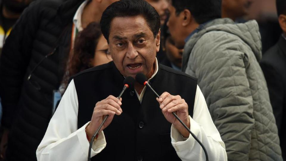 Madhya Pradesh chief minister Kamal Nath's announcement came during a meeting with a delegation of the Maha Bodhi Society led by minister for public relations PC Sharma at the state secretariat.