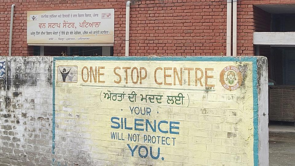 Only two rape survivors and 46 victims of domestic violence have approached the centre since its inception in Patiala in May, 2017.
