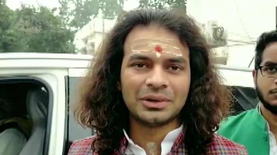 RJD leader Tej Pratap Yadav.