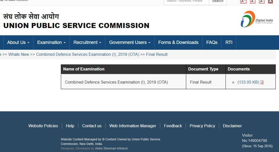 UPSC CDS 1 2019 final results. (Screengrab)