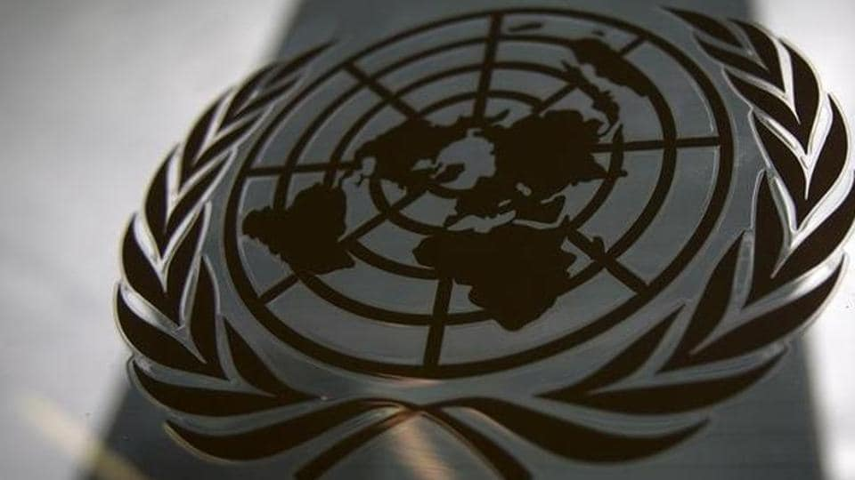 The United Nations headquarters in New York. Sophisticated hackers infiltrated UN networks in Geneva and Vienna last year, reveals report.