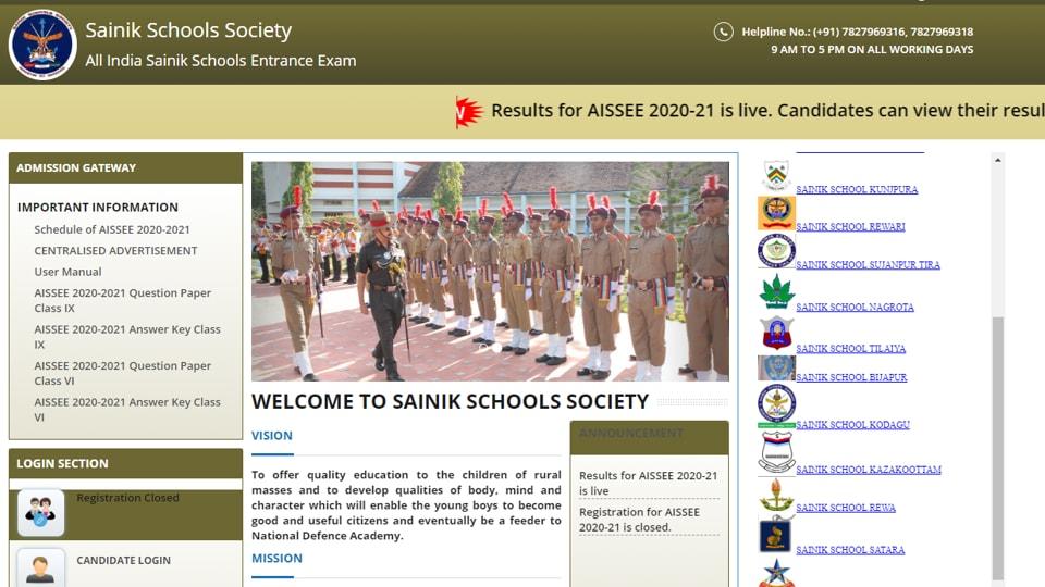 Sainik School Result 2020 out
