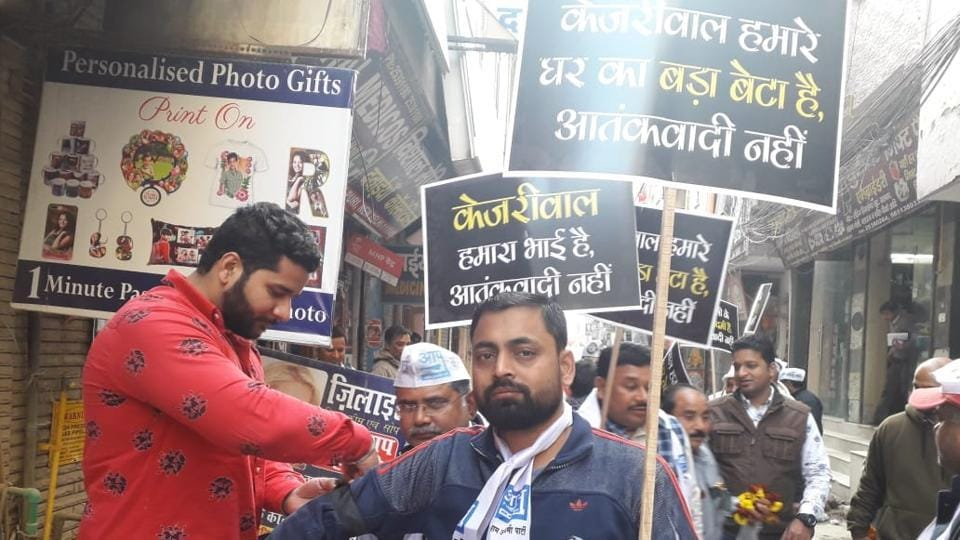 AAP supporters during a campaign for Delhi Assembly Eldection in west Delhi's Dashrathpuri onFriday, Jan 31, 2020.