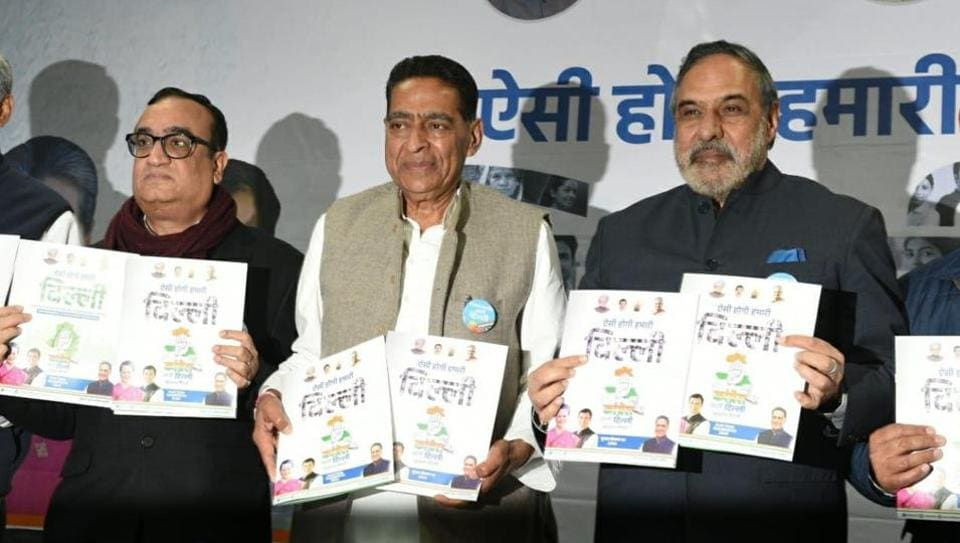 Congress leaders Anand Sharma, Subhash Chopra, and Ajay Maken released manifesto for Delhi assembly election at party office in New Delhi on Sunday.