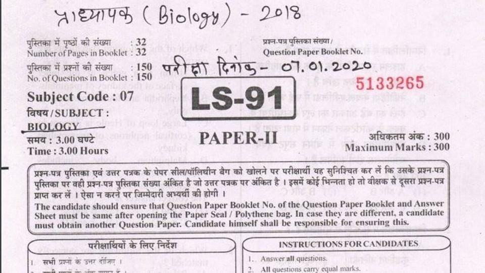 Rajasthan Public Service Commission (RPSC) has released the question papers of School Lecturer exam 2018 on its official website.