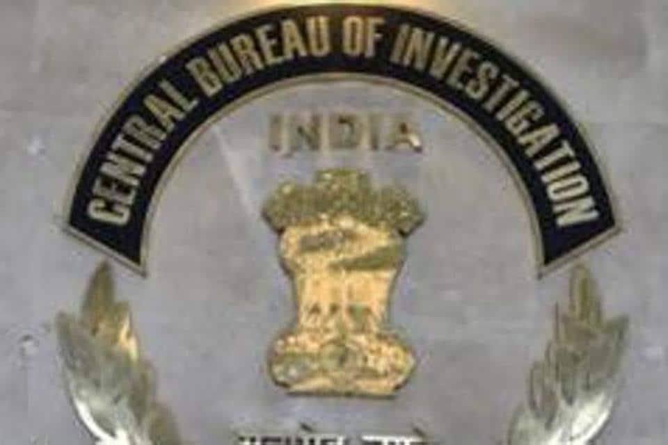 Central Bureau of Investigation (CBI)