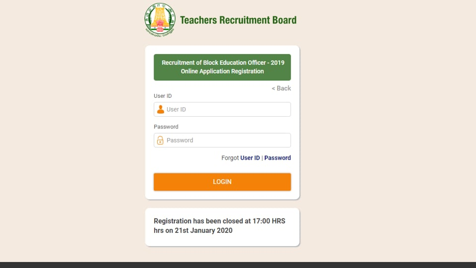 TN TRB BEO Admit Card out