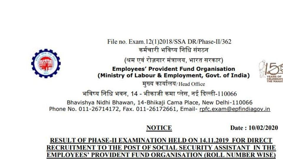 Candidates who had appeared in the social security Assistants phase 2 examination can check their results online at epfindia.gov.in