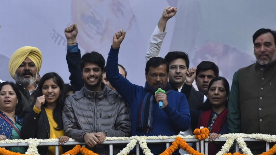 AAP convener and Delhi CM Arvind Kejriwal addressed party workers as the party looked to sweep the assembly election, Feb 11, 2020.