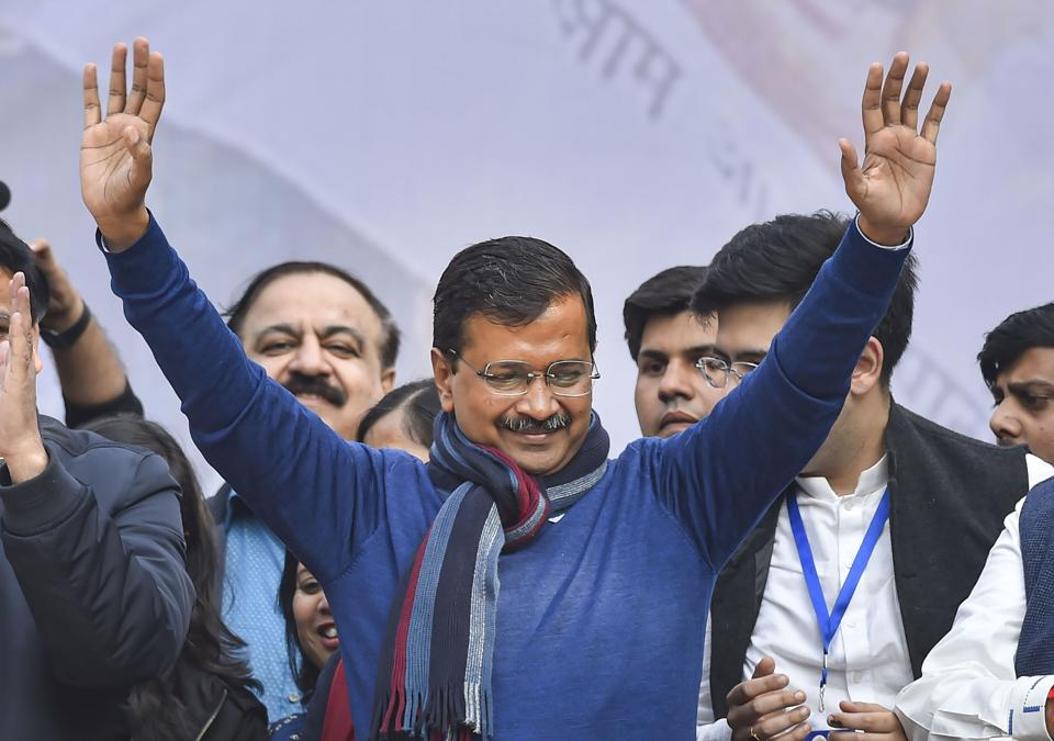 Arvind Kejriwal addreses supporters after party's victory in the assembly polls, New Delhi, February 11, 2020