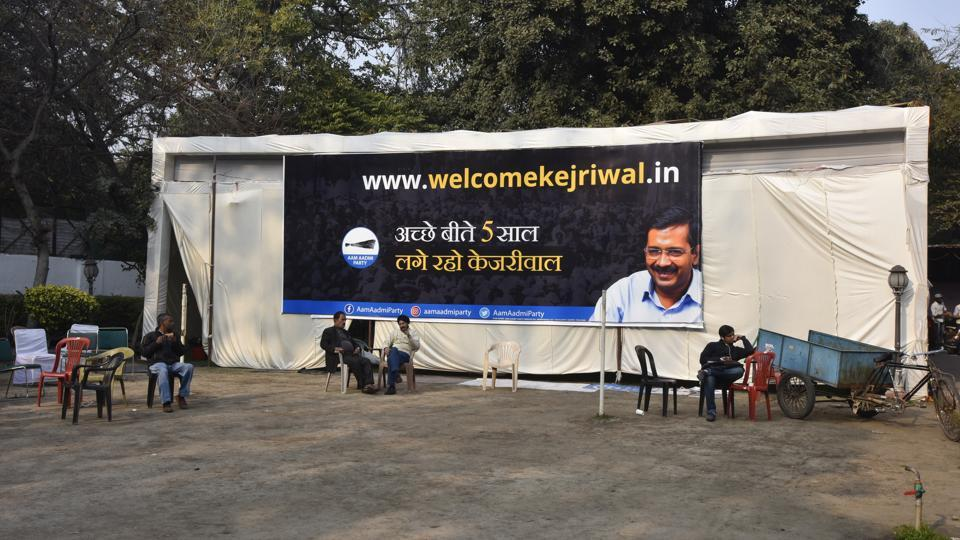 The popular campaign slogan on display at AAPoffice in New Delhi.