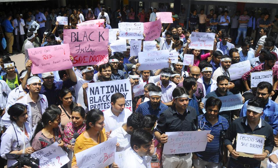 In June 2019, resident doctors went on a strike and held a massive rally in Chandigarh in support of doctors who were attacked in West Bengal