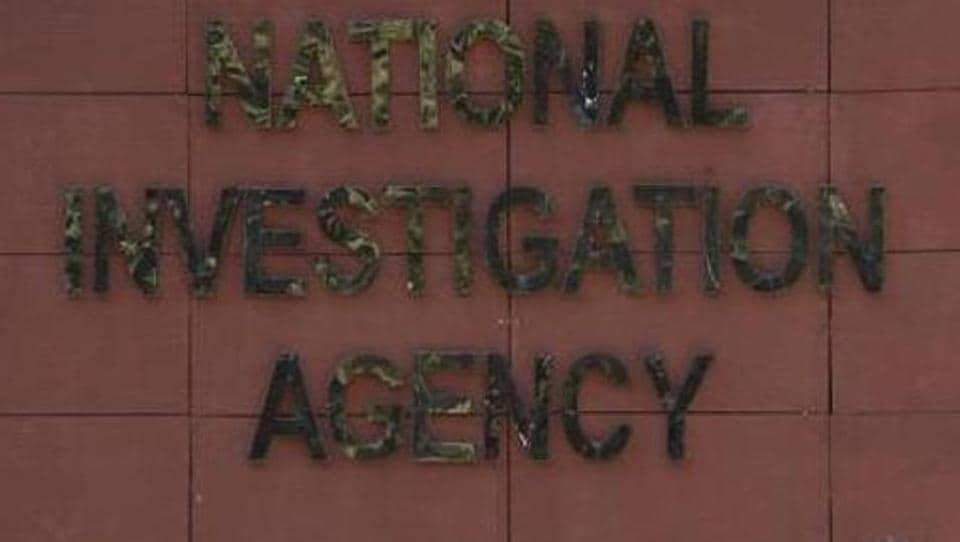 NIA headquarters