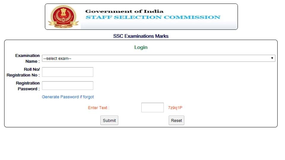 SSC CPO marks uploaded