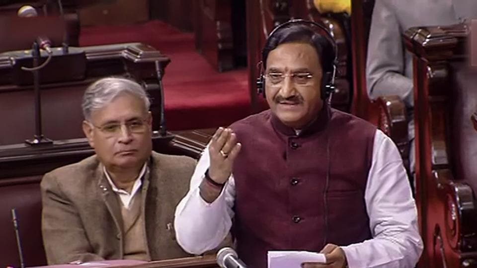 Union HRD Minister Ramesh Pokhriyal 'Nishank' speaks in the Rajya Sabha during the Winter Session of Parliament in New Delhi.
