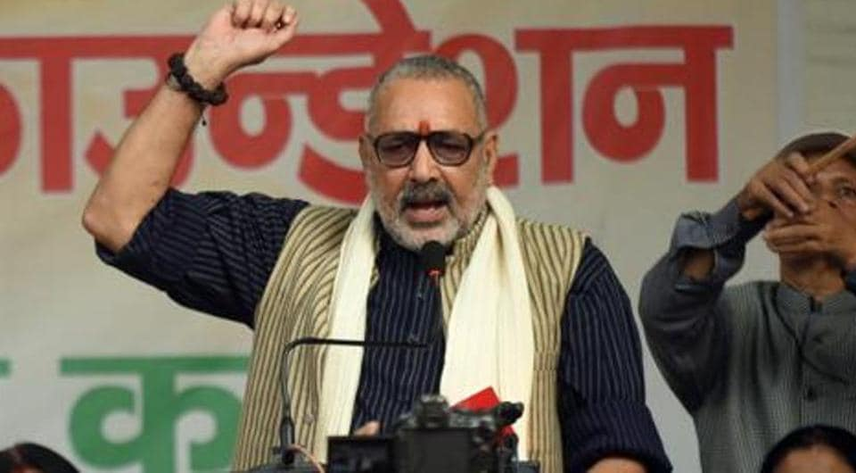 Union Minister Giriraj Singh