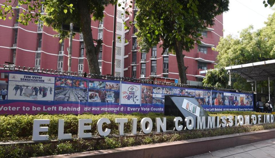 The Supreme Court said Friday that an order by the Election Commission (EC) disqualifying an elected candidate should be supported by strong and clear reasons.