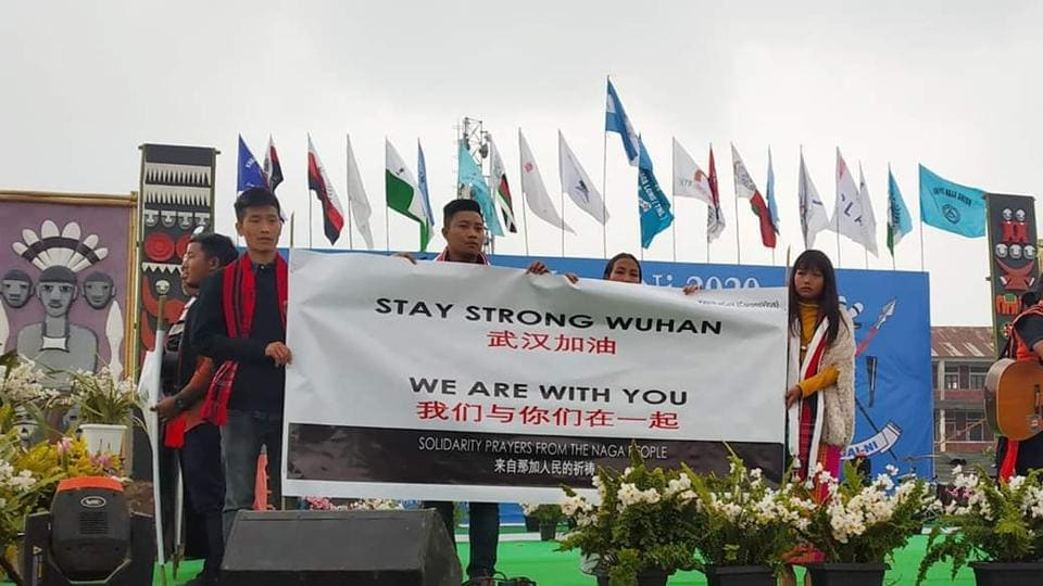 Participants at Manipur's Lui Ngai Ni music festival sang expressing their solidarity for the Chinese citizens affected in Wuhan, China by CoVID - 19.