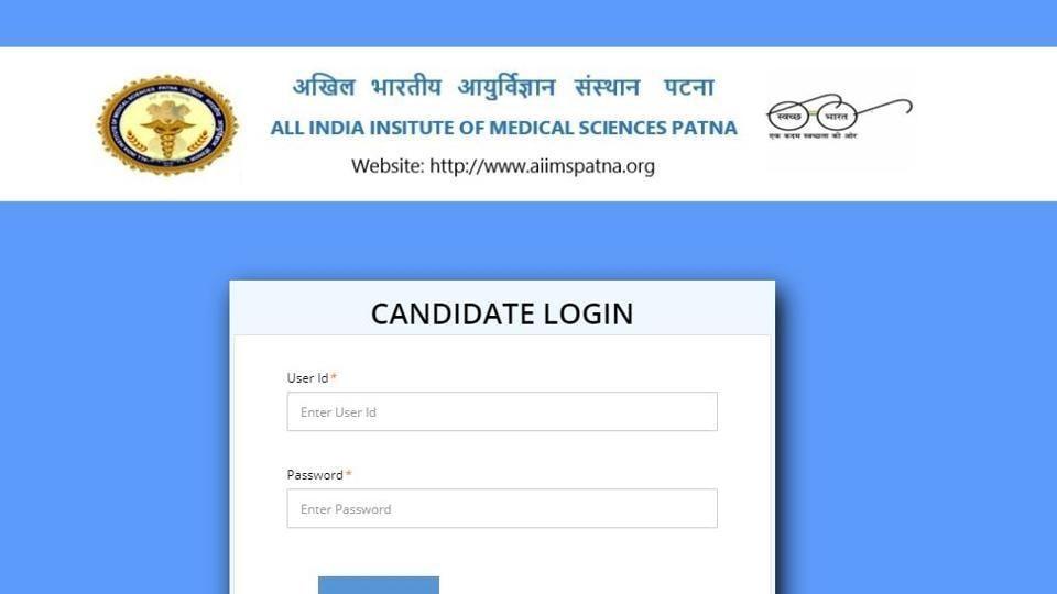 AIIMS Patna admit card. (Screengrab)