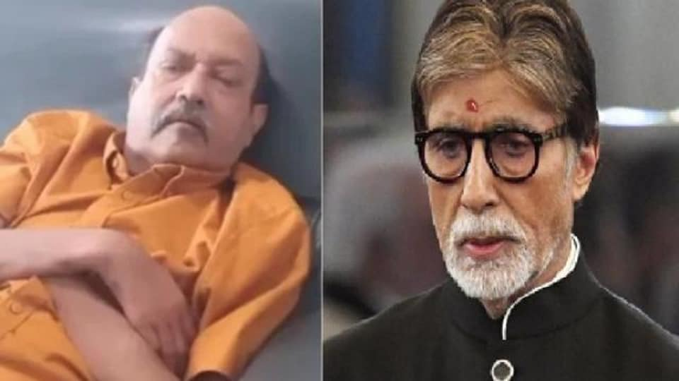 Amar Singh also posted a video on his Facebook page in which he talked about his friendship with Bachchan and their subsequent differences.